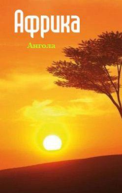 Неустановленный автор - Ангола