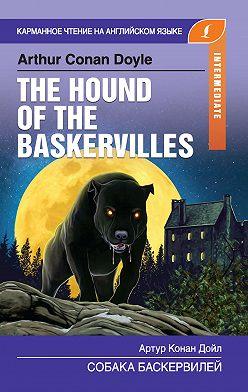 Артур Конан Дойл - Собака Баскервилей / The Hound of the Baskervilles