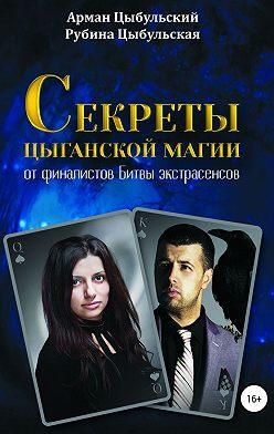 Арман Цыбульский - Секреты цыганской магии от финалистов Битвы экстрасенсов