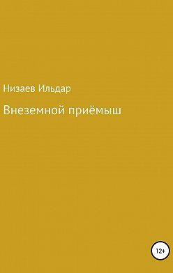 Ильдар Низаев - Внеземной приёмыш
