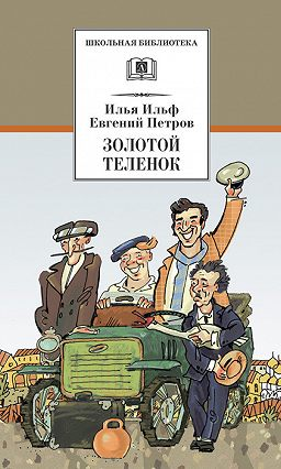 Улица петрова (ижевск) — википедия.