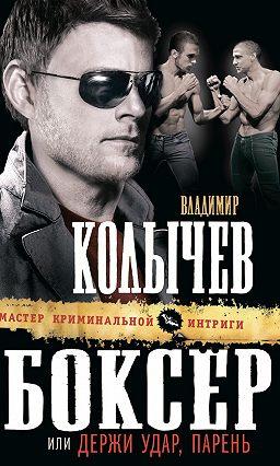 russkie-zheni-roskoshnie-paren-rabotayut-yazichkami-foto-luchshie-foto-video