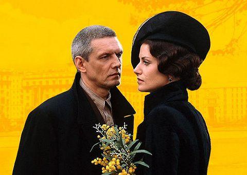 Мастер и Маргарита возглавили топ литературных пар