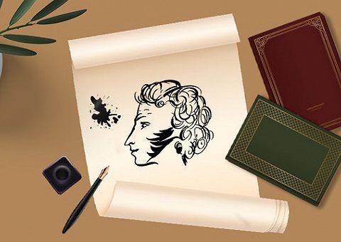 Топ книг и героев Пушкина