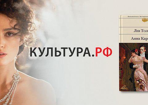 10 самых экранизируемых книг русских писателей