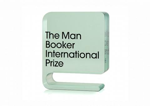 В Лондоне вручили Международную Букеровскую премию