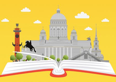 Если бы Санкт-Петербург был книгой