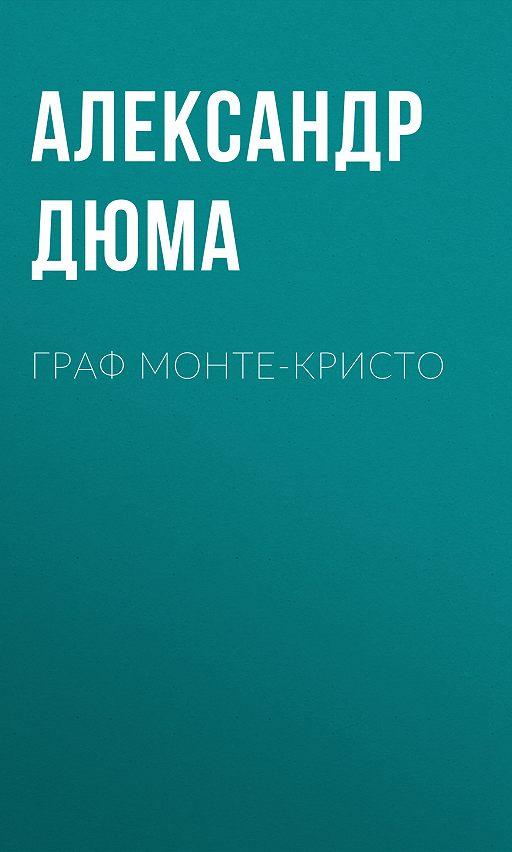 Лучшие книги для каждого, кто говорит по русски