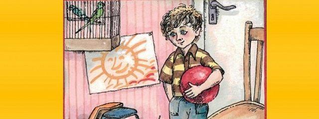 Кирюша. Приключения мальчика вцветных картинках