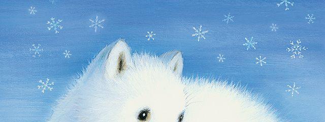 Однажды снежной ночью… (сборник)