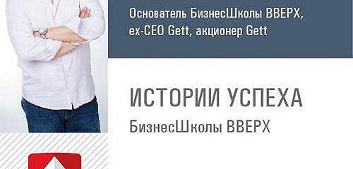 Интервью с Сергеем Федориновым. CEO Юлмарт, сооснователь проекта Центральное конструкторское бюро - 42 (ЦКБ-42). Больница для вашего бизнеса - что это