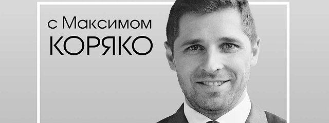 Как итальянский предприниматель в России свой бизнес делал