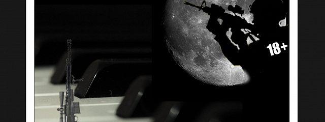Разбитая Гитара. Книга 2