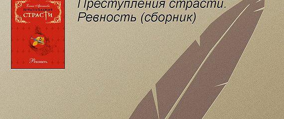 Последний кошмар «зловещей красавицы» (Александр Пушкин – Идалия Полетика – Александра Гончарова. Россия)