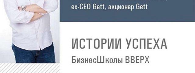 Интервью с Александром Арсеньевым, руководителем ЮИТ Сервис Россия.Все что вы хотели знать о работе управляющих компаний