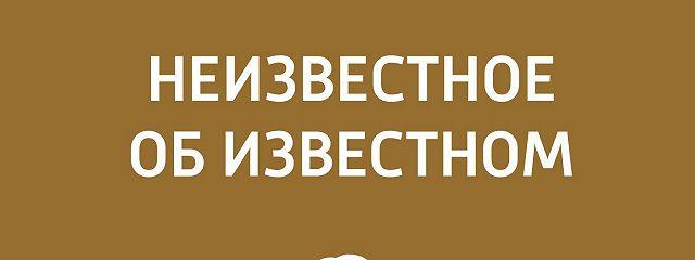 Уильям Сомерсет Моэм