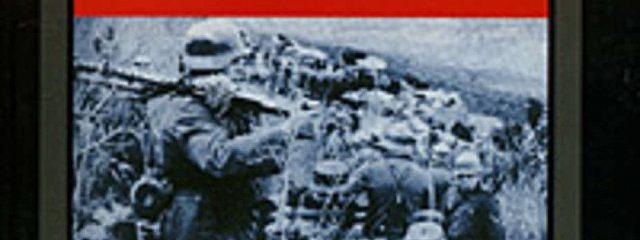 В смертельном бою. Воспоминания командира противотанкового расчета. 1941-1945