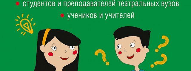 Лучшие скороговорки для развития речи