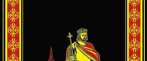 Король франков