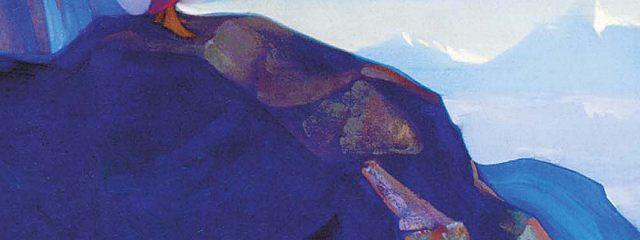 Непрерывное восхождение. Том 2, часть 1. Сборник, посвященный 90-летию со дня рождения П. Ф. Беликова. Письма Г. В. Маховой (1934-1936). Письма (1938-1975)