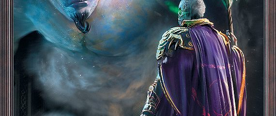 Темный Эвери. Путь смерти