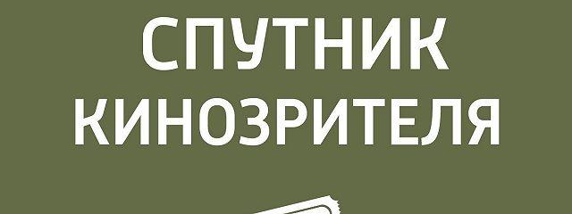 Лучшее. Андрей Тарковский