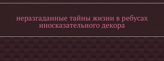 КнягиняЗ.И.Юсупова иеё дворец