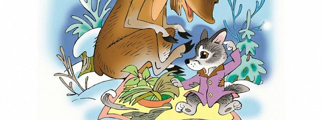 Загадки о парнокопытных и земноводных