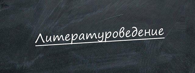 """Сказка об отношениях. К.Г.Паустовский «Стальное колечко"""""""