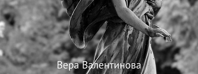 Поэтический сборник «Единство»
