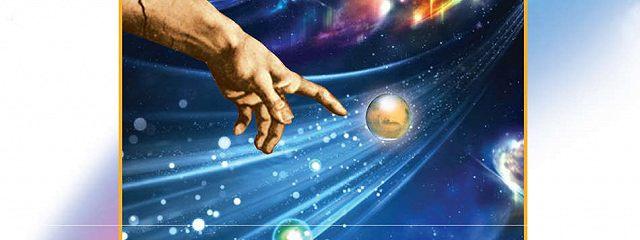 Как заставить Вселенную воплотить ваши мечты. 7великих духовных принципов