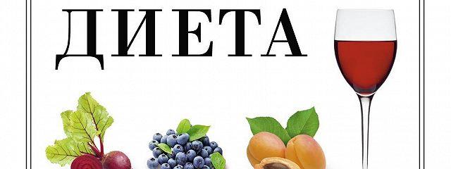 Антираковая диета. Продукты, которые мы должны есть, чтобы защититься от опасного недуга