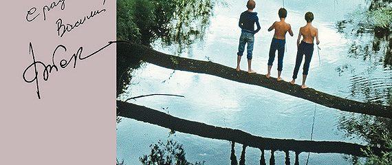 Полное собрание сочинений. Том 10. Река и жизнь