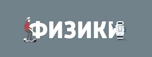 """Главные загадки числа """"Пи"""""""