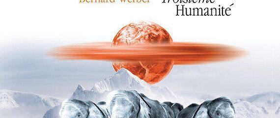 Третье человечество