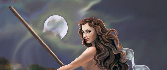 Ведьмин подарок. Лилит (сборник)