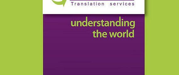 Перевод в стиле TransLink. Понимая весь мир