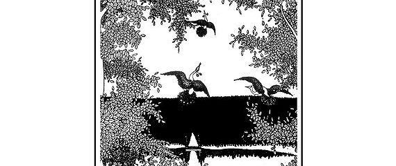 Жар-птица осени