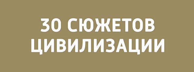 Антон Чехов: как врач изменил театр