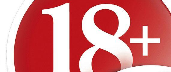 18 ИЛИ ПОСЛЕДНИЙ АРГУМЕНТ ТОПОЛЬ СКАЧАТЬ БЕСПЛАТНО