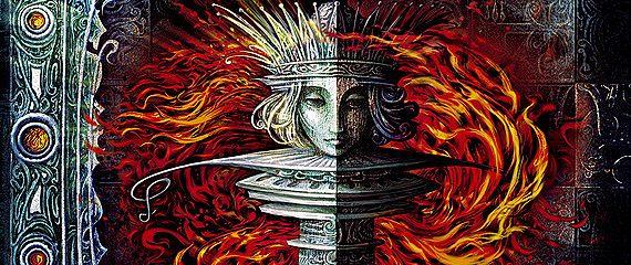 Дар огня