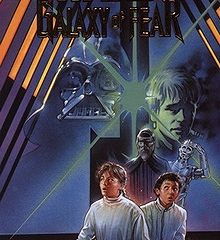 Галактика страха 5: Дух Джедая