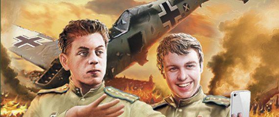 Позывной: «Колорад». Наш человек Василий Сталин