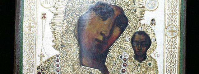 Нравственная сторона жизни православного христианина