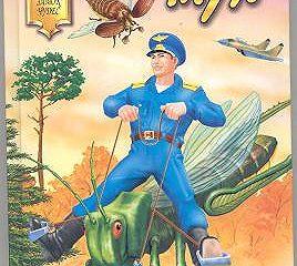 Предводитель мух