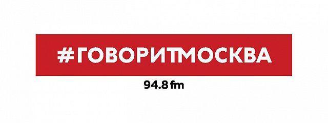 7 мая. Николай Усков