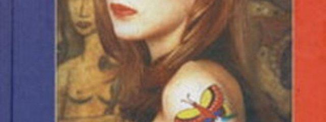Стильный татуаж, пирсинг, боди-арт
