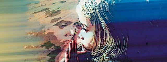 Запрет на любовь, или Куда уходят детские слёзы