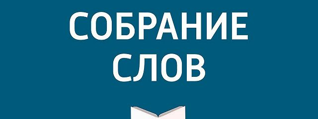 139 лет со дня рождения Казимира Малевича