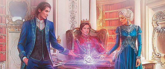 Герцогиня. Право крови